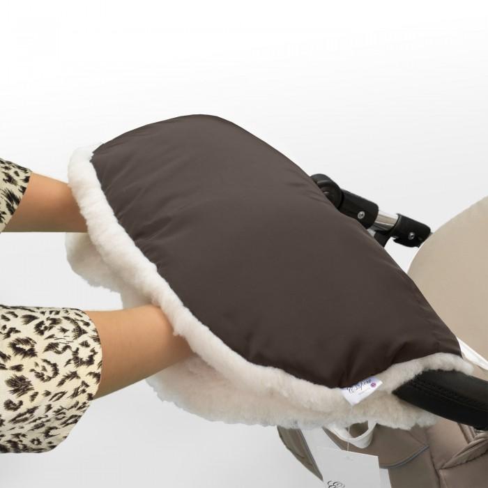 Esspero Муфта для рук на коляску Soft Fur