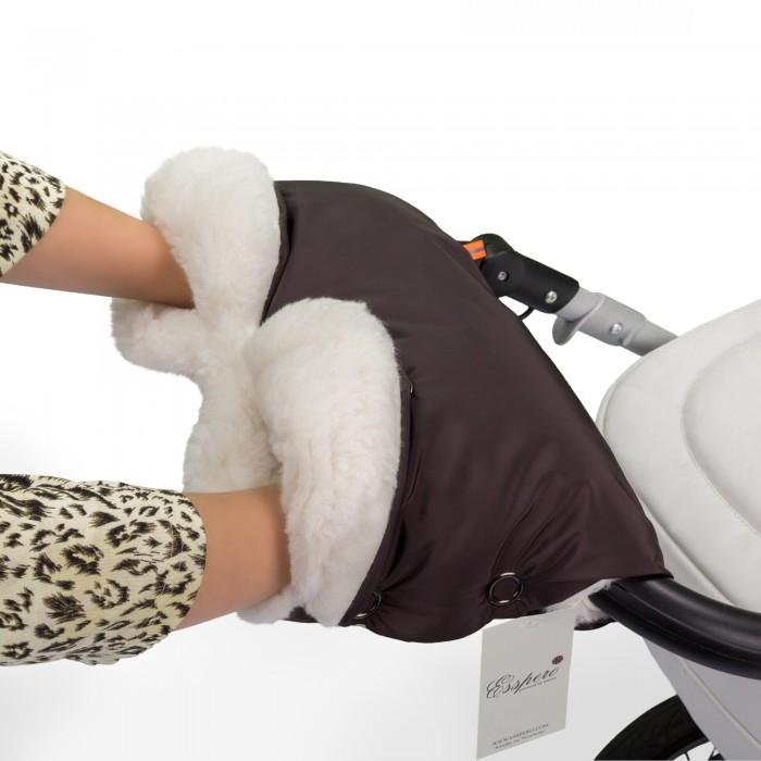 Esspero Муфта для рук на коляску Soft Fur Lux  (RV51260020)