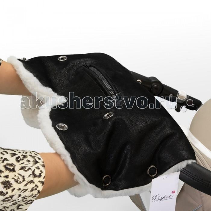 Esspero Муфта для рук на коляску StellaМуфта для рук на коляску StellaМуфта для рук Esspero Stella - отличное и эргономичное от дизайнеров Esspero.   Внутри - мягкая, натуральная овечья шерсть белого цвета, снаружи покрытие из высококачественной эко-кожи. Так же, в этой модели предусмотрен кармашек для мелочей или мобильного телефона. Теперь все что нужно всегда под рукой! Стоит обратить внимание что Муфта для рук Esspero Stella сделана с манжетами, которые можно отвернуть или завернуть по Вашему желанию.  Послужит не только надежной защитой Ваших рук, но и отличным украшением для Вашей коляски!  Благодаря внешнему материалу - эко-коже - Вам не страшен ни дождь, ни снег, ни ветер.  Муфта подходит практически к любой коляске и незаменима в холодное время года! Муфта представлена в двух цветовых решениях.  Шерсть вбитая в ткань<br>