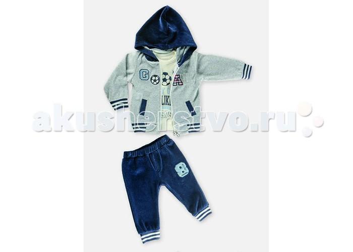Детская одежда , Комплекты детской одежды Estella Комплект (Толстовка, водолазка, брюки) для мальчика 630 арт: 411984 -  Комплекты детской одежды