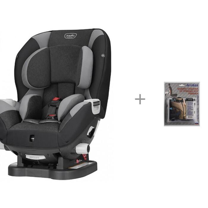Автокресло Evenflo Triumph с защитой спинки сиденья от грязных ног ребенка АвтоБра