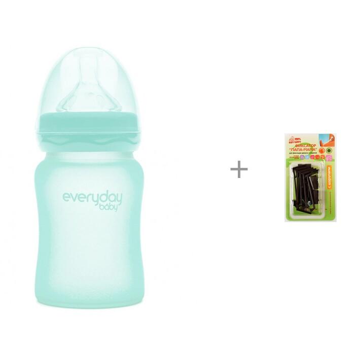 Купить Бутылочки, Бутылочка Everyday Baby Стеклянная с силиконовым покрытием 150 мл и фиксатор Baby Safety Мама-Папа
