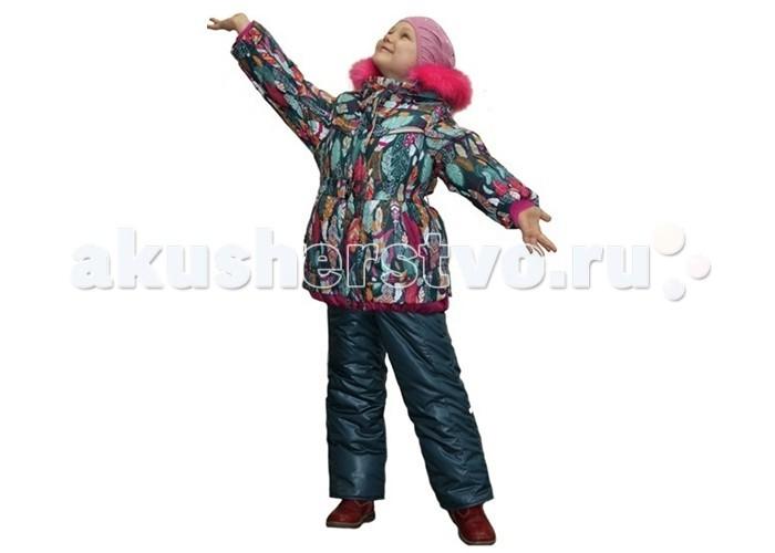 Эврика Комплект для девочки ЛистьяКомплект для девочки ЛистьяЭврика Комплект для девочки Листья  Комплект (куртка + полукомбинезон) для девочки зимний прекрасный вариант для холодной погоды. Температурный режим до -40 С.  Расположение застежки - молнии позволит легко снимать и одевать данное изделие.   Состав:  - Материал верха: Fitsystem - 100% полиэстер.   - Утеплитель: Termofinn  300 гр - 100% полиэстер.  - Подкладка: 100% хлопок.  - Подстежка: мех - 50% шерсть, 50% полиэстер. - Опушка съемная - мех искусственный.  Уход: Автоматическая стирка до 30°<br>