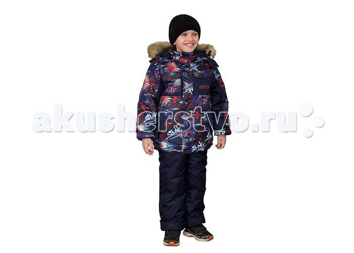 Эврика Комплект для мальчика SAКомплект для мальчика SAЭврика Комплект для мальчика SA  Комплект (куртка + полукомбинезон) для мальчика зимний прекрасный вариант для холодной погоды. Температурный режим до -40 С.  Расположение застежки - молнии позволит легко снимать и одевать данное изделие.   Состав:  - Материал верха: Membrane 3000/3000 - 100% полиэстер.   - Утеплитель: Termofinn  300 гр - 100% полиэстер.  - Подкладка: Флис - 100% полиэстер.  - Опушка съемная - мех искусственный.   Уход: Автоматическая стирка до 30°<br>