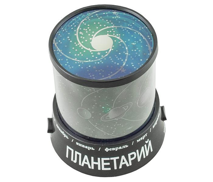 Ночники Эврика подарки и удивительные вещи Ночник проектор звездного неба Планеты