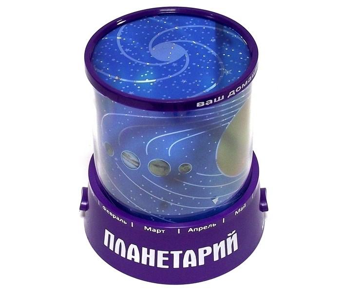Ночники Эврика подарки и удивительные вещи Ночник проектор звездного неба Планеты недорого