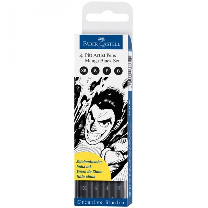 Канцелярия Faber-Castell Набор капиллярных ручек Pitt Artist Pen Manga set 4 шт.