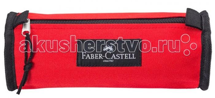 Пеналы Faber-Castell Пенал простой увеличенный
