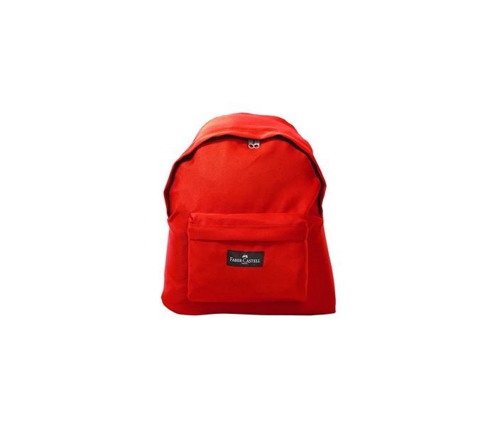 Развитие и школа , Школьные рюкзаки Faber-Castell Рюкзак простой 2 отделения арт: 368438 -  Школьные рюкзаки