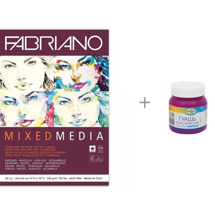 Fabriano Mixed Media Альбом для рисования А3 и гуашь Гамма Классическая 220 мл