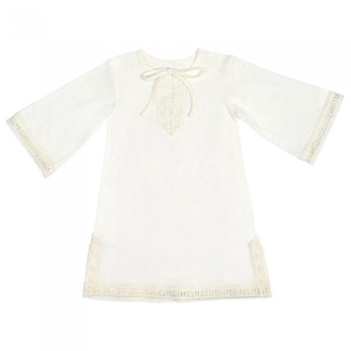 Крестильная одежда Фабрика Бамбук Крестильная рубашка кружевная для мальчика