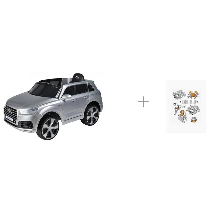Купить Электромобили, Электромобиль Farfello Audi Q7 JJ555 и татуировки переводные Happy Baby 50602