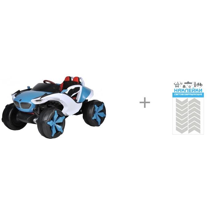 Купить Электромобили, Электромобиль Farfello F808-B 4WD (2021) с набором наклеек Cova Стрела Sport
