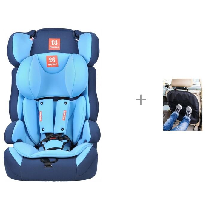 Группа 1-2-3 (от 9 до 36 кг) Farfello GE-E с защитой сиденья АвтоБра Невидимка группа 1 2 3 от 9 до 36 кг cam calibro и защита сиденья автобра невидимка