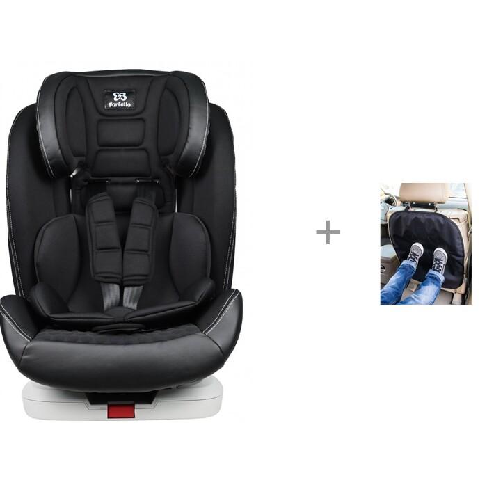 Автокресло Farfello X30 с защитой спинки сиденья от грязных ног ребенка АвтоБра