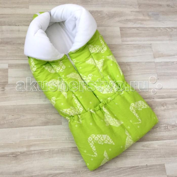 Зимний конверт Farla BonnyBonnyЗимний конверт Farla Bonny можно разложить в одеяло.   Особенности: Конверт Bonny можно регулировать по объему. Корпус можно немного стянуть по середине, благодаря этому, даже самому маленькому человечку будет комфортно. Капюшон фиксируется в двух положениях:   - застегнут полностью и создавать дополнительную защиту от непогоды;  - застегнута половина молнии, концы капюшона отогнуты и закреплены сзади конверта на пуговицы. Такое положение капюшона идеально подойдет для фото сессии на выписке. Возраст: 0 - 6 мес.  Размер: В форме одеяла - 90 х 80 см В форме конверта - 45 х 80 см  Сезон: Зима -20°C…+10°C  Состав: Верх - 100% хлопок. Подкладка - 100% хлопок (мягкий детский трикотаж). Наполнитель:Холлофайбер 300 г/м&#178;<br>