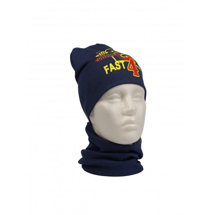 Купить Шапки, варежки и шарфы, Fate Style Комплект (шапка, снуд) КМДП-3