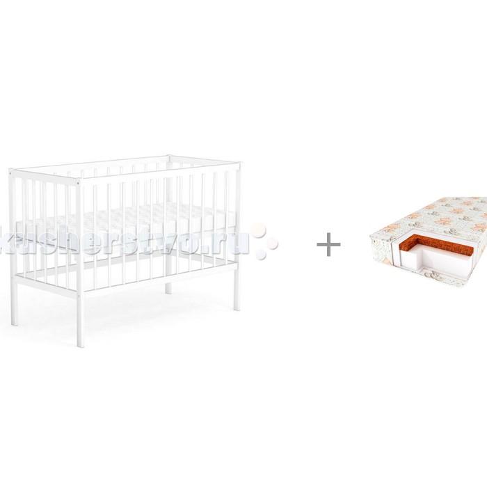 Детская кроватка Baby Italia Didi cо стразами маятник