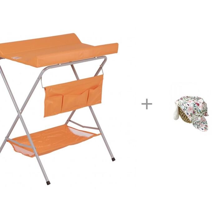 Пеленальный столик Фея 4249 с двухсторонним пледом Mom'Story Design Пионы