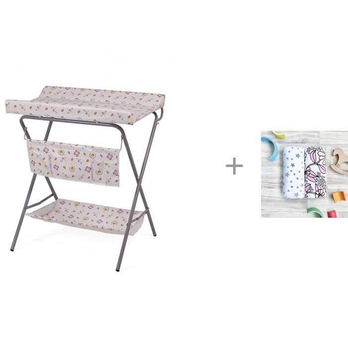 Пеленальный столик Фея Стрекозы с пеленками Mjolk Spring Blossoms/Звёзды