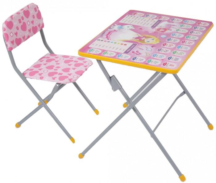 Детские столы и стулья Фея Комплект детской мебели Досуг №301