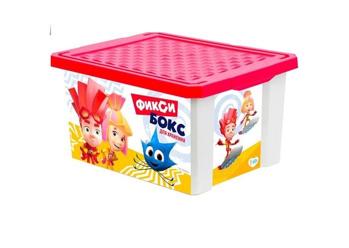 Фиксики Ящик для хранения игрушек 17 л