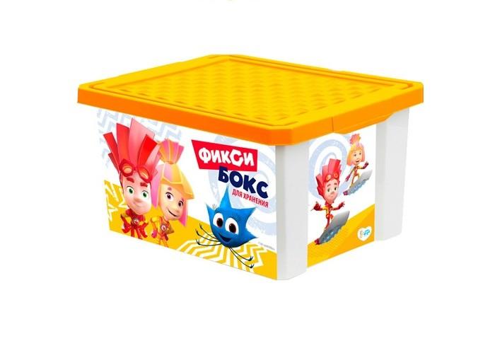 Купить Ящики для игрушек, Фиксики Ящик для хранения игрушек 17 л