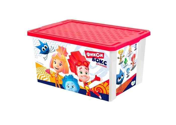 Ящики для игрушек Фиксики Ящик для хранения игрушек 57 л ящики для игрушек kidkraft ящик для хранения austin toy box