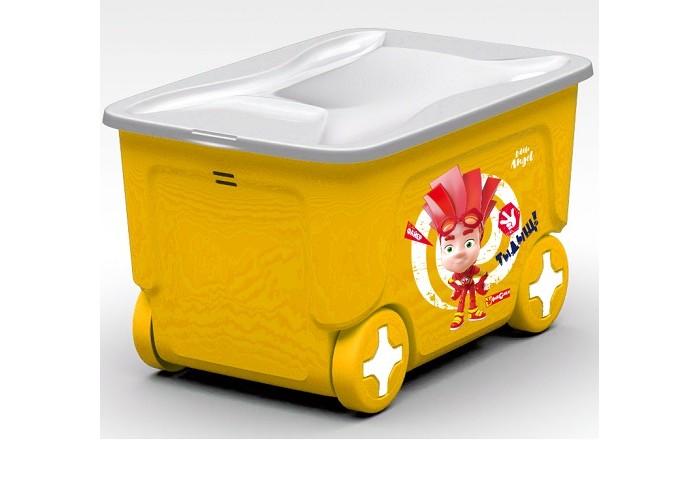 Фиксики Ящик для игрушек на колесах 50 литров