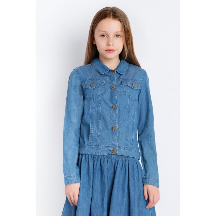Купить Куртки, пальто, пуховики, Finn Flare Kids Куртка для девочки