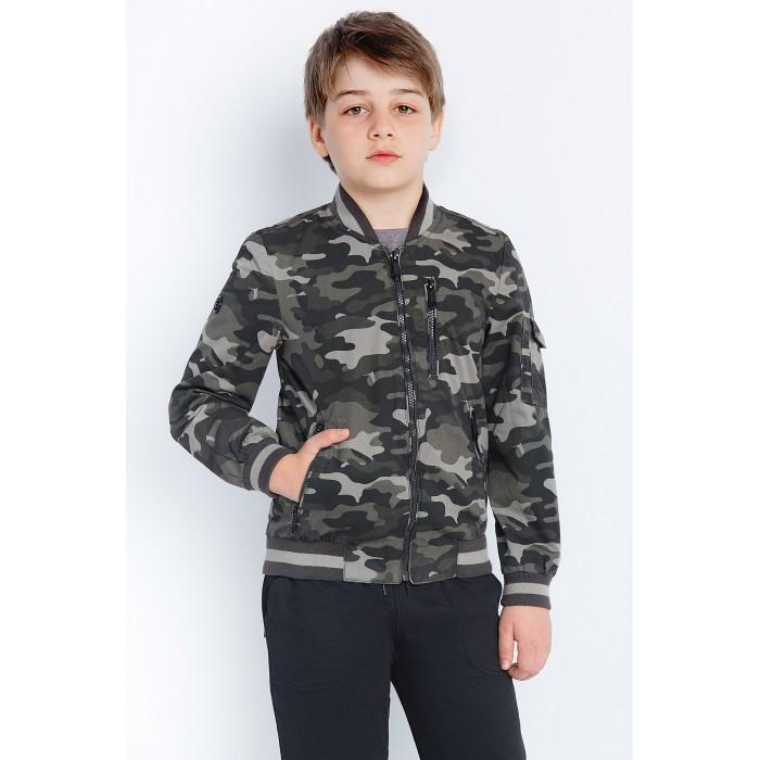 Толстовки, свитшоты, худи, Finn Flare Kids Куртка для мальчика  - купить со скидкой