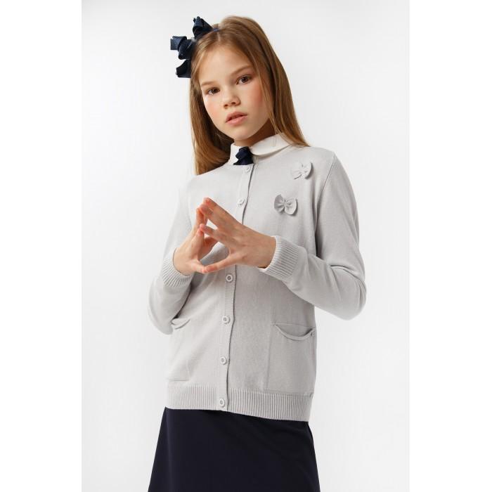 Пиджаки и жакеты Finn Flare Kids Жакет для девочки KA19-76102