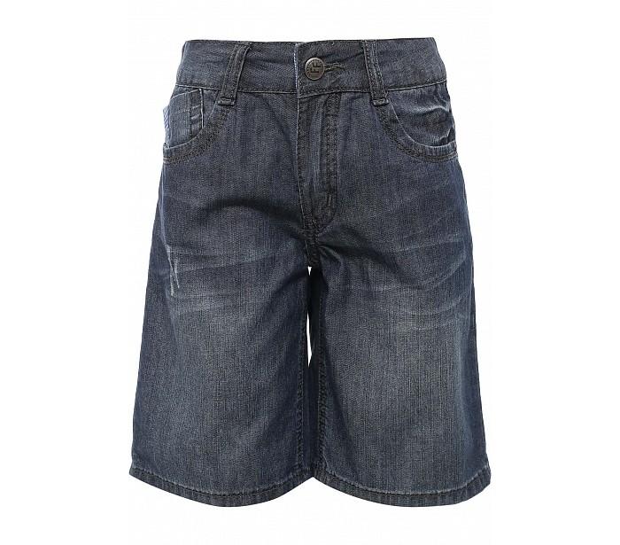 Детская одежда , Шорты и бриджи Finn Flare Kids Шорты для мальчика KS17-85009 арт: 312799 -  Шорты и бриджи