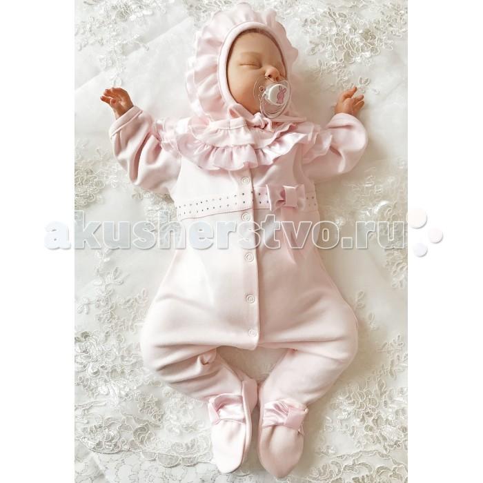 Детская одежда , Комплекты на выписку Fleole для девочки Аврора арт: 424954 -  Комплекты на выписку