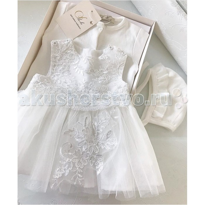 Детская одежда , Комплекты на выписку Fleole для девочки Церемония арт: 450314 -  Комплекты на выписку