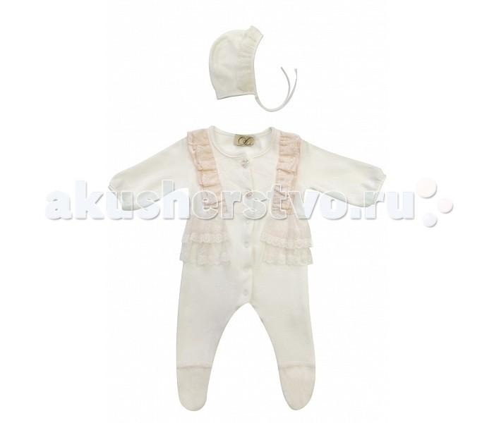 Детская одежда , Комплекты на выписку Fleole для девочки Любава арт: 362238 -  Комплекты на выписку