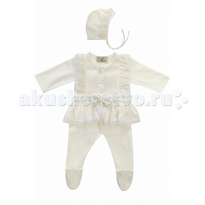 Детская одежда , Комплекты на выписку Fleole для девочки Мальвина арт: 362243 -  Комплекты на выписку