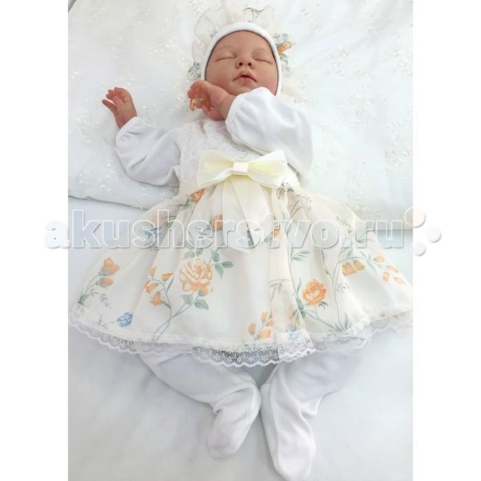 Детская одежда , Комплекты на выписку Fleole для девочки Милана арт: 362253 -  Комплекты на выписку