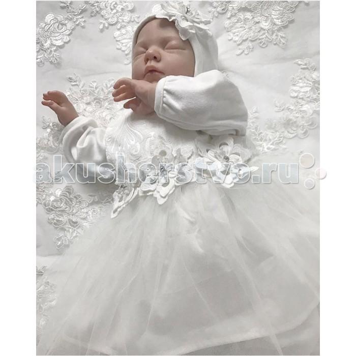 Детская одежда , Комплекты на выписку Fleole для девочки Муза арт: 450299 -  Комплекты на выписку