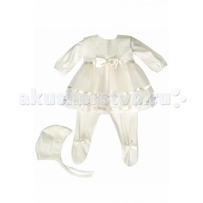 Детская одежда , Комплекты на выписку Fleole для девочки Отрада арт: 362263 -  Комплекты на выписку