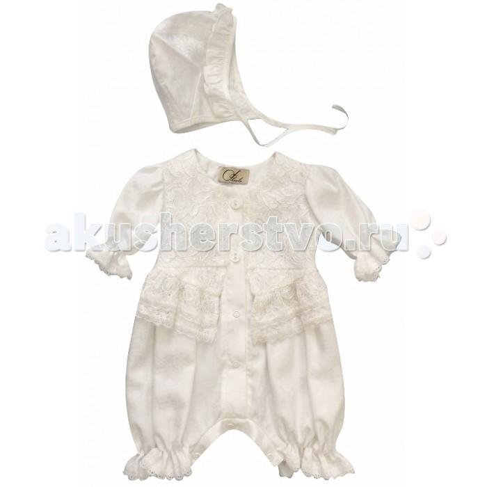 Детская одежда , Комплекты на выписку Fleole для девочки Прованс арт: 362268 -  Комплекты на выписку
