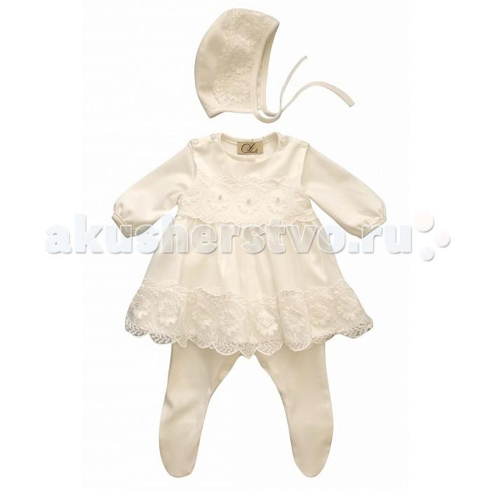 Детская одежда , Комплекты на выписку Fleole для девочки Услада арт: 362273 -  Комплекты на выписку