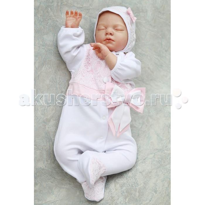 Детская одежда , Комплекты на выписку Fleole для девочки Зефир арт: 362198 -  Комплекты на выписку