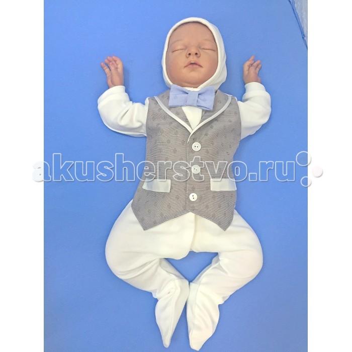 Детская одежда , Комплекты на выписку Fleole для мальчика Фаворит арт: 362293 -  Комплекты на выписку
