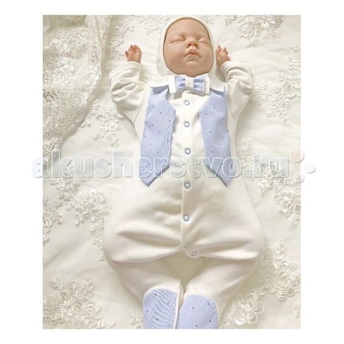 Детская одежда , Комплекты на выписку Fleole для мальчика Лазурный арт: 416064 -  Комплекты на выписку