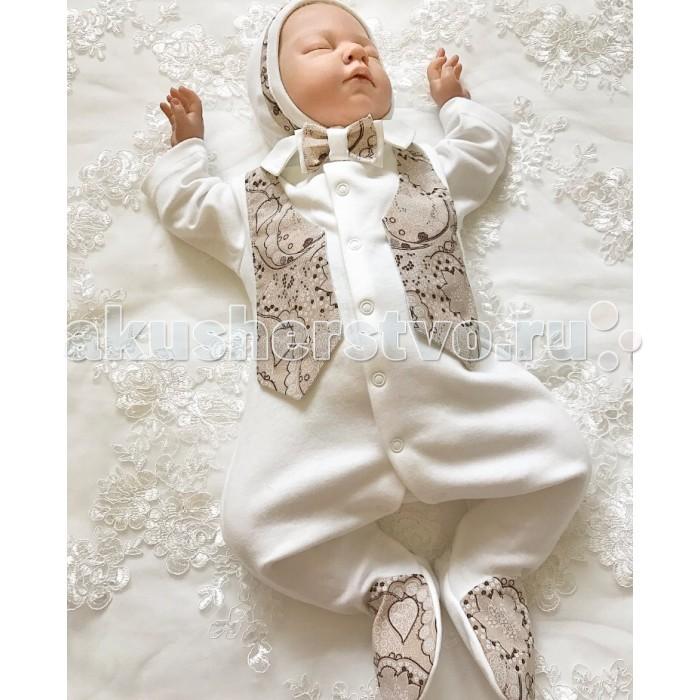 Детская одежда , Комплекты на выписку Fleole для мальчика В17 арт: 450339 -  Комплекты на выписку