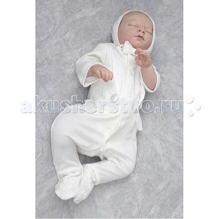Детская одежда , Комплекты на выписку Fleole для мальчика арт: 362278 -  Комплекты на выписку