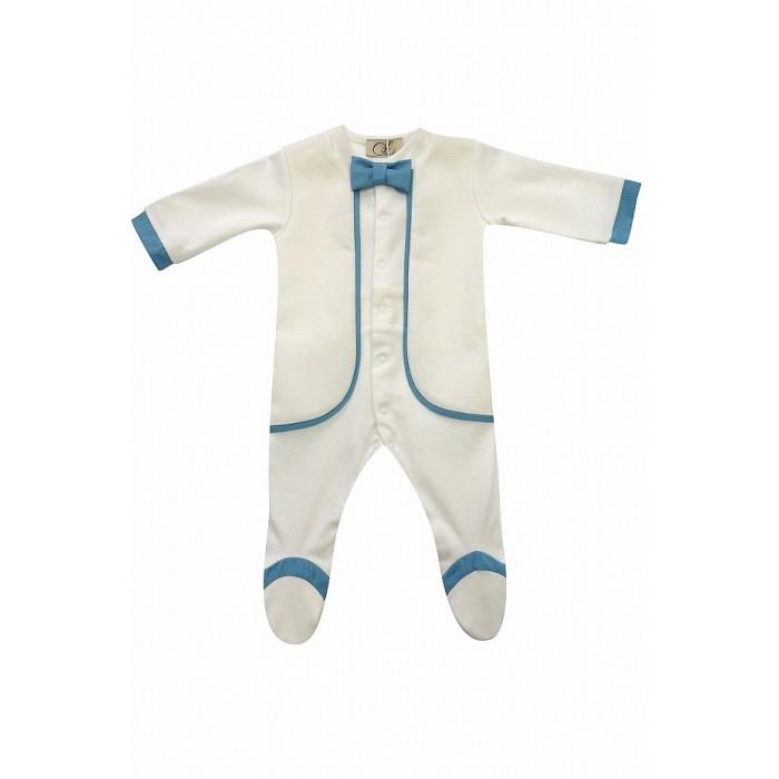 Детская одежда , Комбинезоны и полукомбинезоны Fleole Комбинезон для мальчика с отделкой Б07.17 арт: 361978 -  Комбинезоны и полукомбинезоны