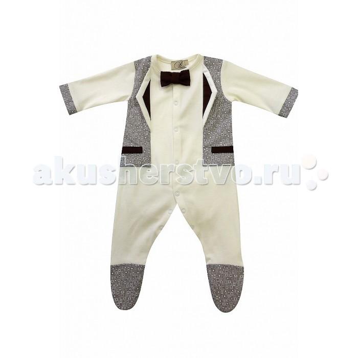 Детская одежда , Комбинезоны и полукомбинезоны Fleole Комбинезон для мальчика с Бабочкой арт: 361988 -  Комбинезоны и полукомбинезоны