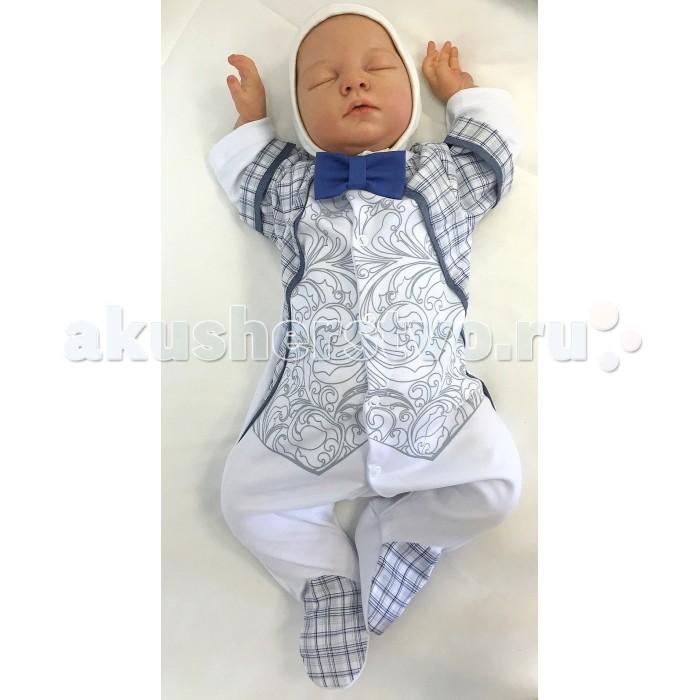 Детская одежда , Комбинезоны и полукомбинезоны Fleole Комбинезон для мальчика SR Франциско арт: 361968 -  Комбинезоны и полукомбинезоны
